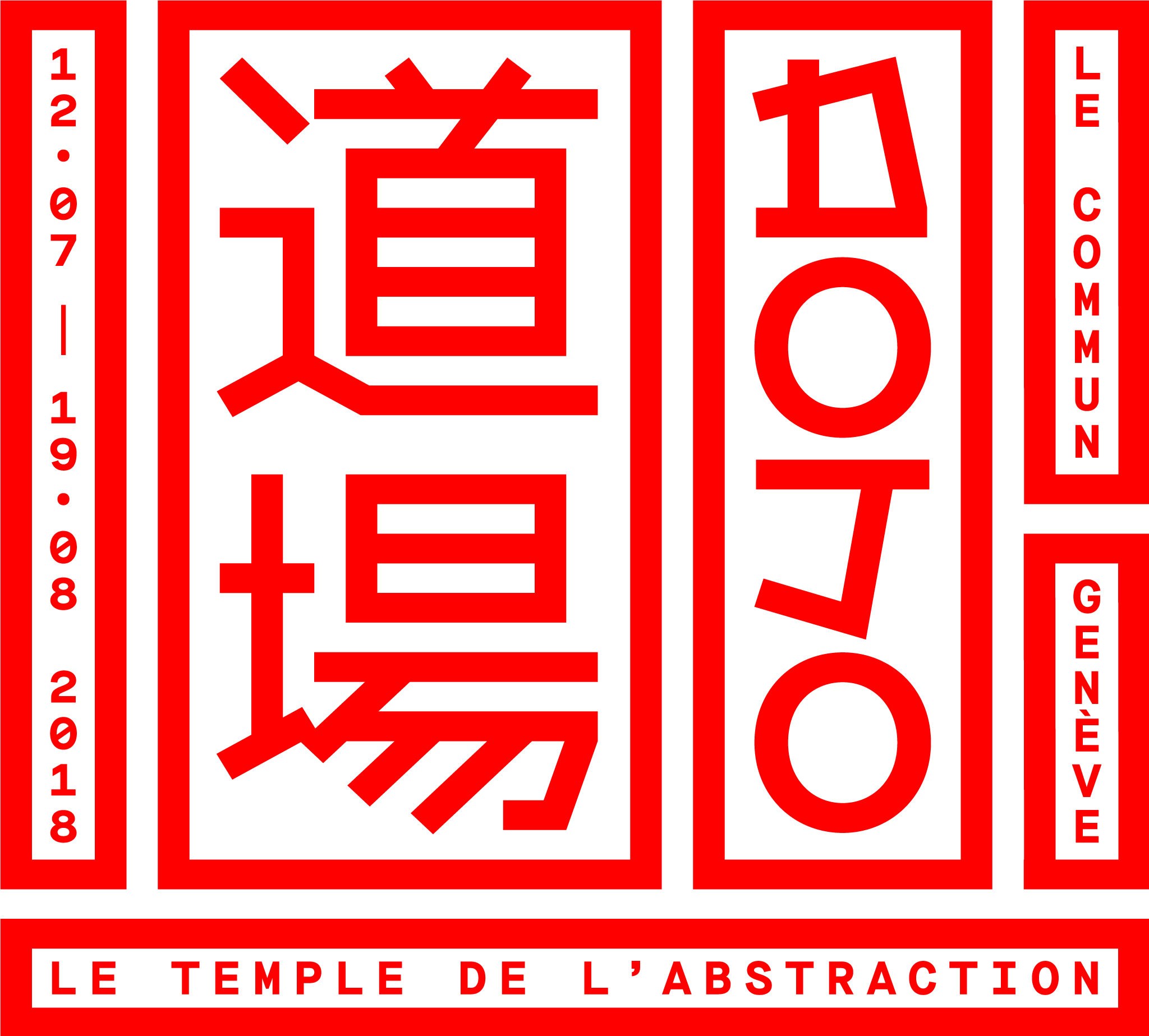 DOJO Le Temple de l'abstraction